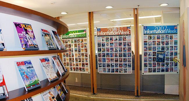 משרדי קבוצת אנשים ומחשבים בגבעתיים