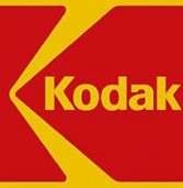 סופו של עידן: קודאק מפסיקה לייצר מצלמות, מסרטות ומסגרות דיגיטליות