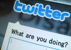 רגע עם טוויטר