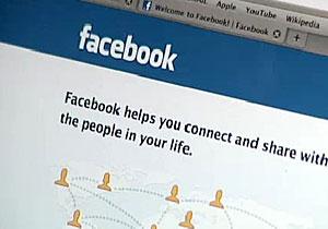 לא תמיד משתפת פעולה עם משטרת ישראל. פייסבוק
