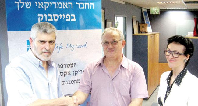 מימין: עירית בטאט, מנהלת אמריקן אקספרס ישראל; דן אלפר, הזוכה; דב קוטלר, מנכ