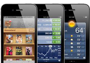 בקרוב גם עם יישום קולי של גוגל. iPhone