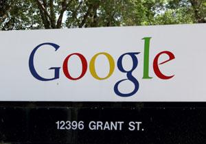 פרויקט המיסתורי של ענקית האינטרנט. גוגל