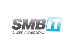 SMBIT שילוב מערכות תקשוב