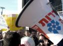 """החרפה ביחסים בפלאפון: העובדים הפגינו מול משרד המנכ""""ל"""