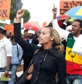 כך ההיי-טק יכול לעזור לצמצום אפליית יוצאי אתיופיה