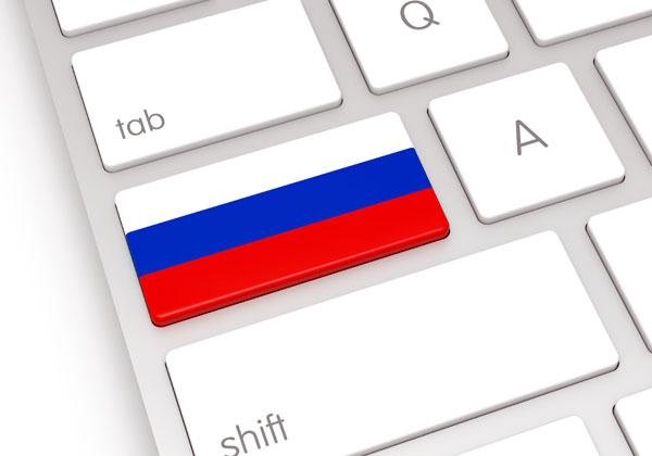 סכנה לכולם במתקפת סייבר מתוצרת רוסיה. אילוסטרציה: BigStock