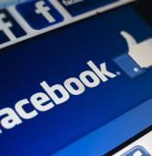 פייסבוק מבשלת מוצר חדשות חדש למנויים