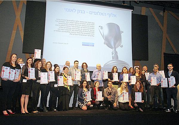 תמונה קבוצתית של הזוכים בטקס Webi Awards. צילום: ניב קנטור