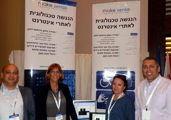 """צוות DoubleDu בוועידת הנגישות. מימין: אריה ברקוביץ', סמנכ""""ל מכירות; רינת אדי, מנהלת מכירות; דליה שוורץ, מנהלת השיווק והתפעול; ודודו אדי, מנכ""""ל"""