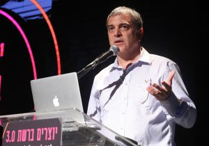 """שלמה פילבר, מנכ""""ל משר'ד התקשורת. צילום: יעל צור"""