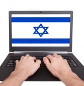 כך נראים החיים של הישראלים אונליין