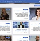 קמפיין מחאה חדש חושף את בכירי פייסבוק ישראל
