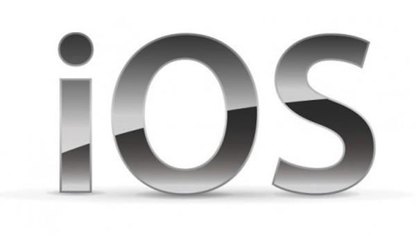 אפל שחררה את iOS 10.2.1 – עדכון חדש למערכת ההפעלה