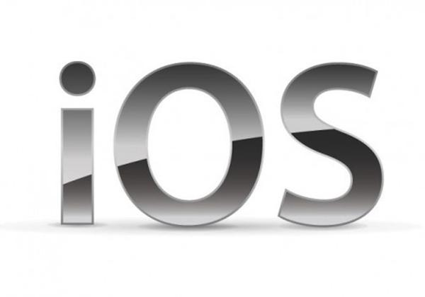 עדכון חדש וטוב ל-iOS?
