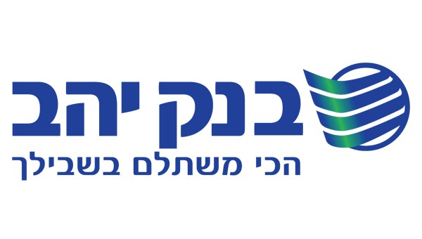 האקר ישראלי ניסה לסחוט את בנק יהב ונעצר