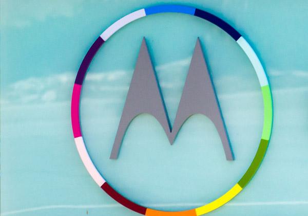 http://www.pc.co.il/wp-content/uploads/2017/02/bigstock-Motorola-Headquarters-Sign-In-78997696600.jpg