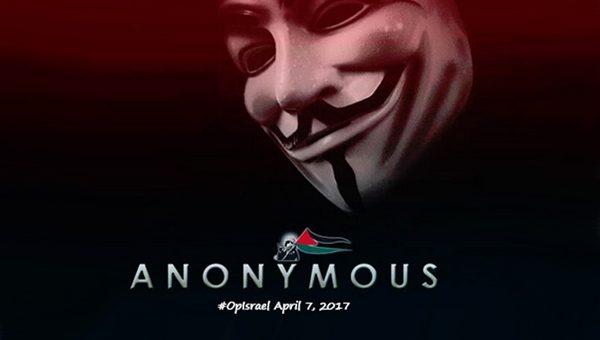 אנונימוס נערכת למתקפת הסייבר נגד ישראל ב-7 לאפריל