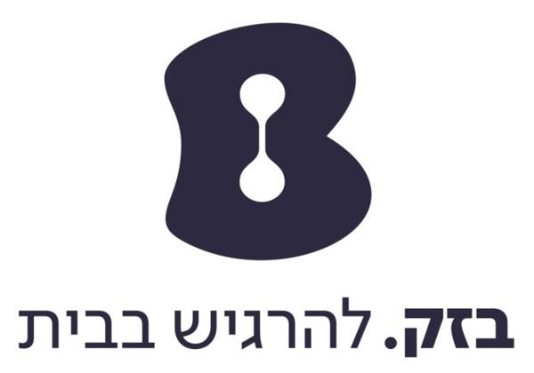 הלוגו החדש והסלוגן החדש של בזק