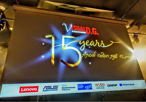 ויז'ואל חוגגת 15 שנים של הצטיינות יחד עם שותפיה המקומיים והבינלאומיים