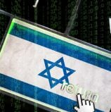 מה יש לישראל להציע לדרום אמריקה בתחום הסייבר?
