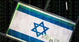 """תשע""""ז: סייבר עלייך, ישראל – וגם על העולם"""