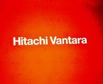 תאגיד היטאצ'י הכריז על חברה חדשה: Hitachi Vantara