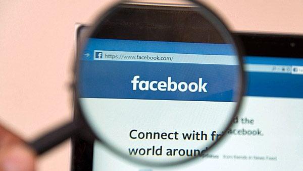 עוד שערורייה? פייסבוק חוקרת הפרת פרטיות מול חברה נוספת