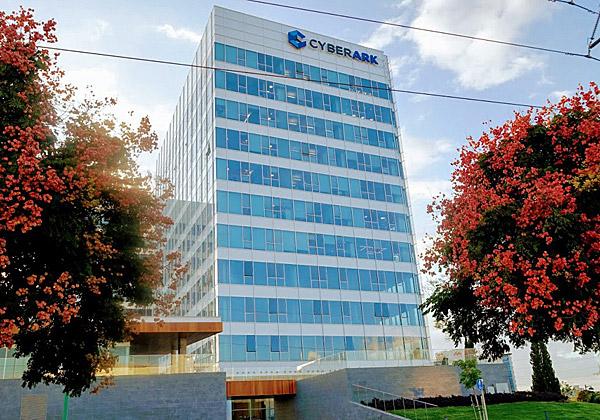 הבניין החדש של המטה העולמי של סייברארק . בפתח תקווה. צילום: פלי הנמר