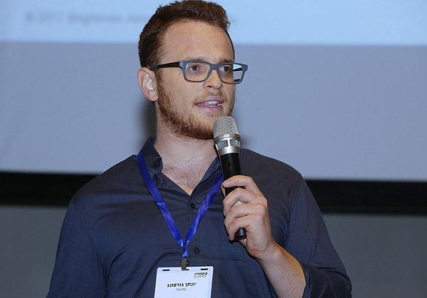 יונתן גורפונג, מוביל תחום ה-IoT ב-Innovation Tech Terminal של דלויט. צילום: ניב קנטור