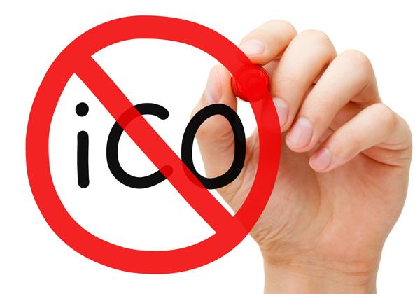 תרמית ICO, לכאורה. אילוסטרציה: אוולין רדקוב, BigStock