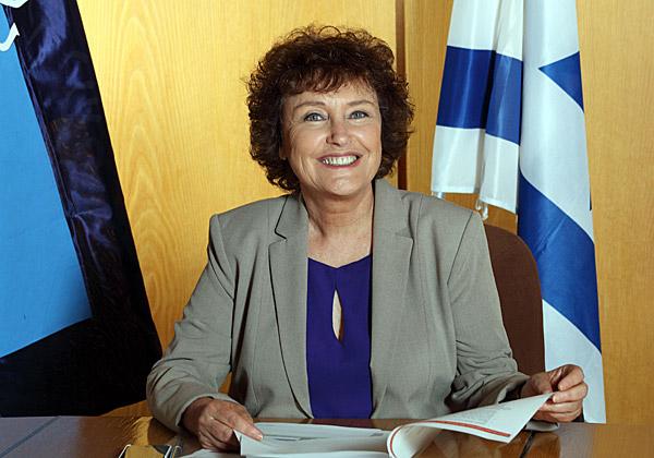 """נגידת בנק ישראל, ד""""ר קרנית פלוג. צילום: דוברות הבנק"""