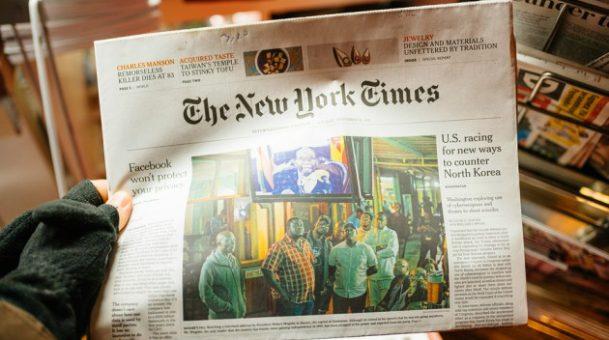 האם הטכנולוגיה היא גורם משבש לחופש העיתונות?