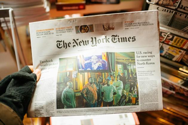 הטכנולוגיה והתמורות שהיא מעבירה בעולם העיתונות. אילוסטרציה: BigStock