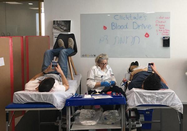 """תרומת הדם המשותפת של עובדי קליקטייל. צילום: יח""""צ"""