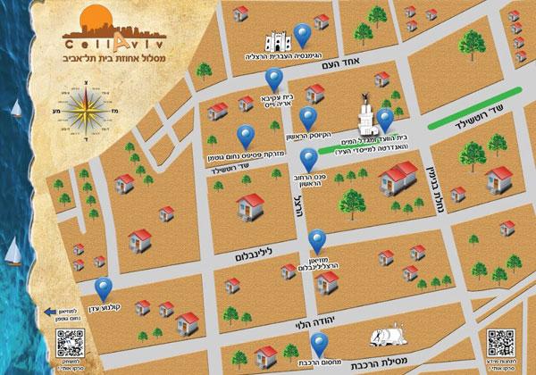 מפת המיזם ובה תחנות מידע דיגיטליות למבקרים ולמטיילים בעיר תל אביב. באדיבות בית הספר הניסויי הרב תחומי עמל, שבח מופת.