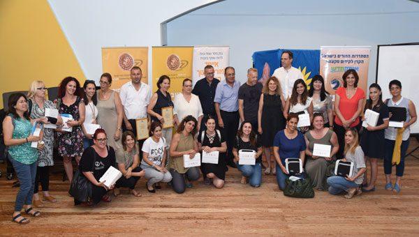 קרן אתנה חילקה אייפדים למורים לחינוך מיוחד בטירת הכרמל
