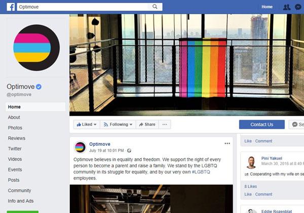 עמוד הפייסבוק של אופטימוב. צילום: יח
