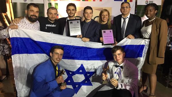 גאווה ישראלית: ניצחון לנבחרות ישראל בתחרות SAGE ליזמות בני נוער